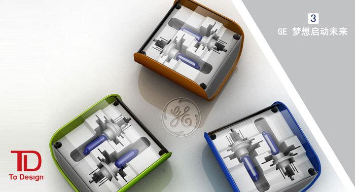 GE-氙气大灯包装盒