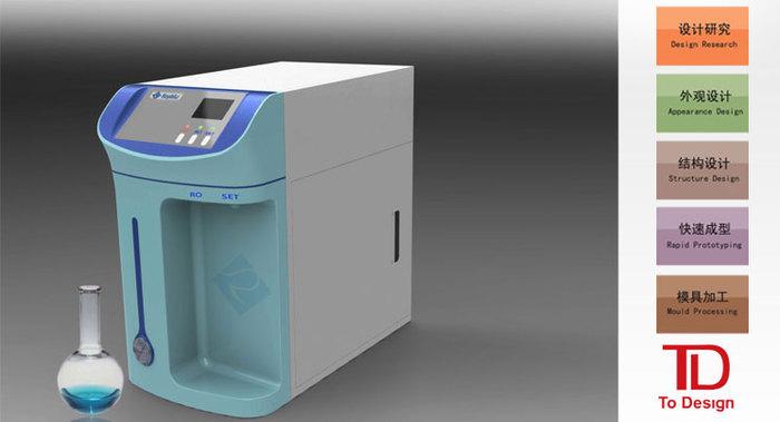超纯水及RO纯水组合型一体机