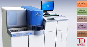 全自动荧光磁微粒分析系统
